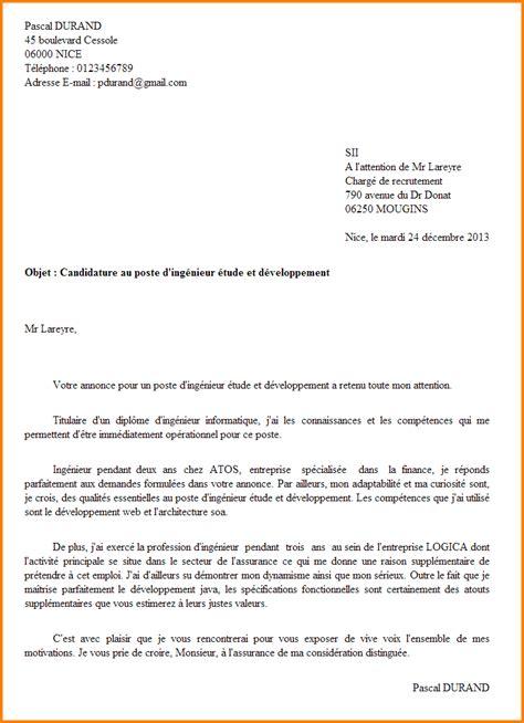 poste lettere lettre changement de poste motif lettre eval externe