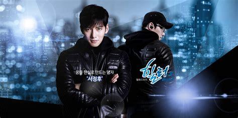film thriller korea terbaik 2015 8 serial drama thriller korea yang penuh ketegangan kincir