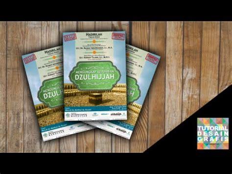 membuat brosur dengan inkscape tutorial inkscape 4 cara membuat brosur di inkscape
