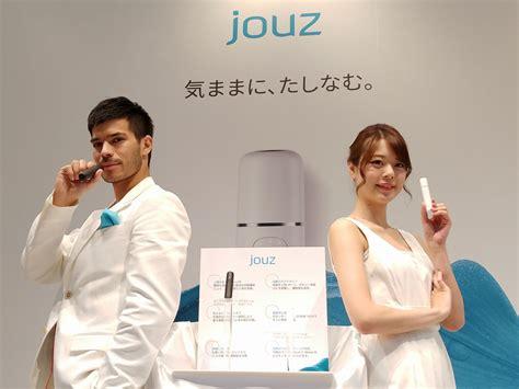 anker全面サポートの新型過熱式たばこ jouz ジョウズ 速攻レビュー 連続で吸えるiqos対応モデルに - Anker Jouz 20