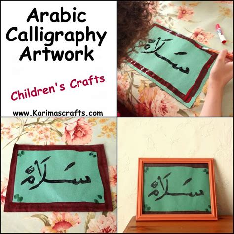 Islamic Artworks 30 17 best images about islamic on crafts eid