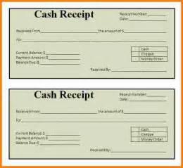 Simple Receipt Template 11 Simple Receipt Template Printable Timesheets