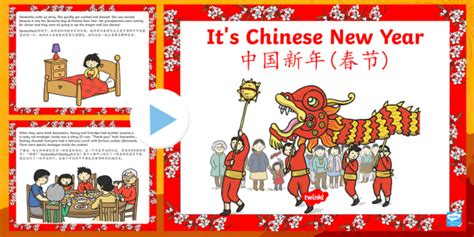 new year 2015 eyfs story it s new year eyfs story powerpoint mandarin