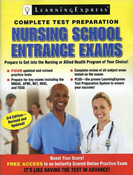 nursing school test health pre admission test test prep health pre