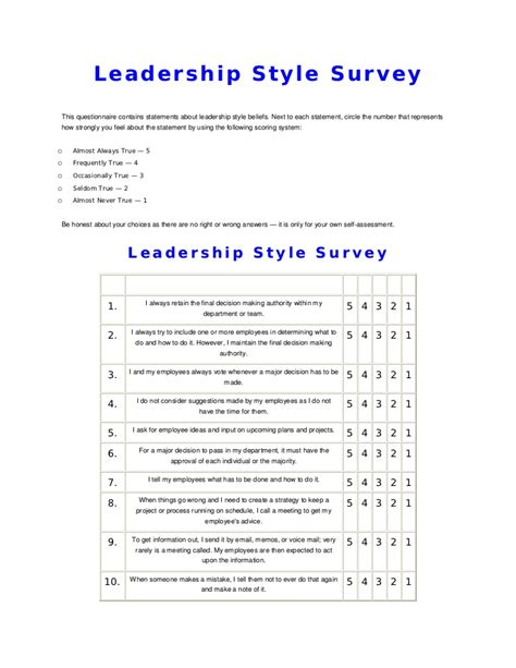 Leadership Style Quiz Printable