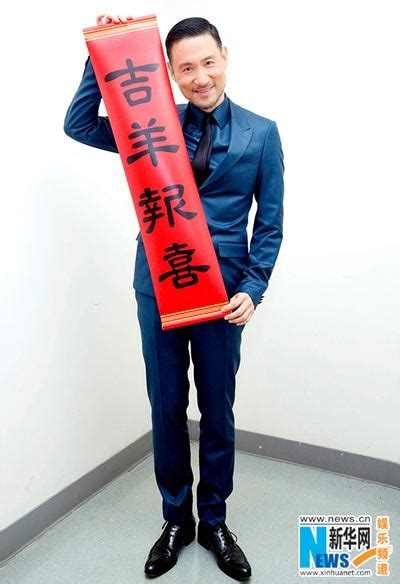 jacky cheung new year jacky cheung poses for lunar new year 4 chinadaily cn