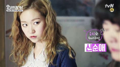 film ghost oh my love kim seul gi thất vọng v 236 c 243 237 t cảnh skinship c 249 ng jo jung
