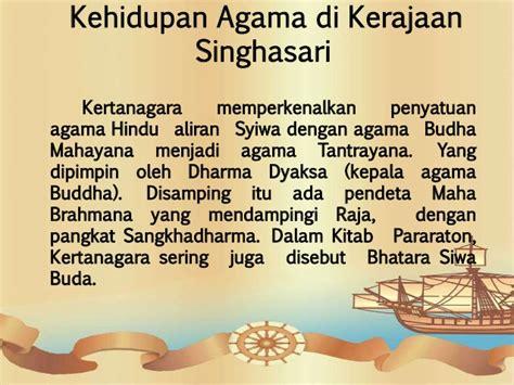 Politik Dalam Sejarah Kerajaan Jawa Oleh Sri Wintala Achmad sejarah kerajaan singasari dan banten