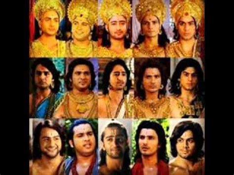 film mahabarata antv episode 157 image gallery mahabharata antv