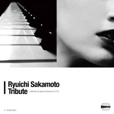 ryuichi sakamoto tribute  artists songs reviews credits awards allmusic