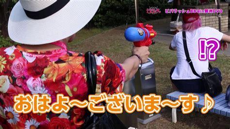 Merry Maxi ビバラッシュ bbqin舞洲dvd 予告編 1st maxi single merry merry merry go