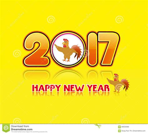 new year modern design happy new year 2017 with the rooster design for lunar new