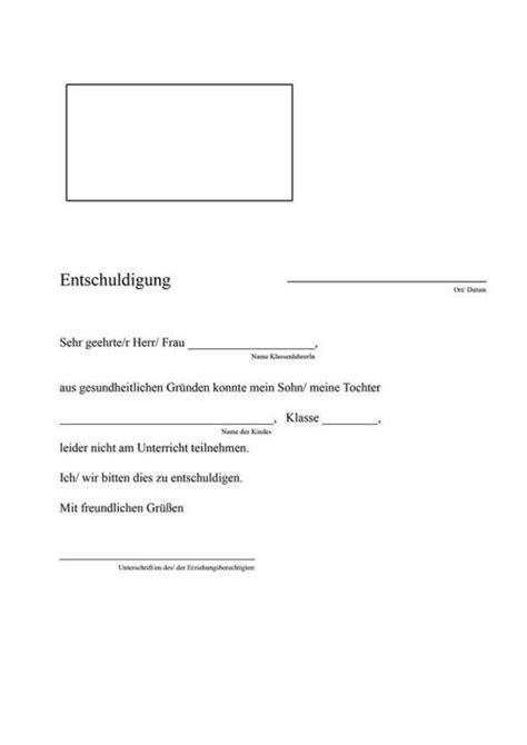Muster Schreiben Beurlaubung Reinhard Horn Grundschule Rhumspringe Krankmeldung