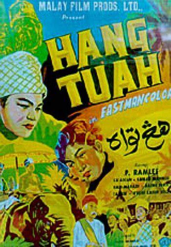 film bagus klasik i am not a collector poster klasik satu rujukan yang