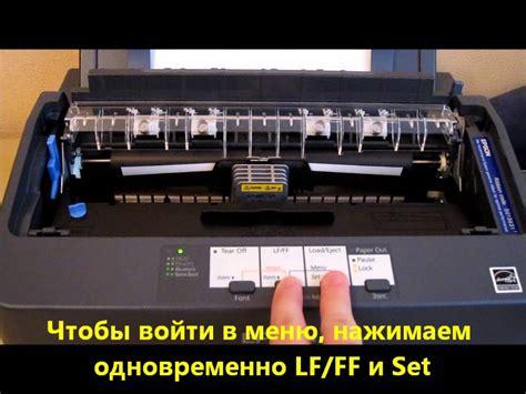 reset epson lx 310 русификация принтера epson lx 350 youtube