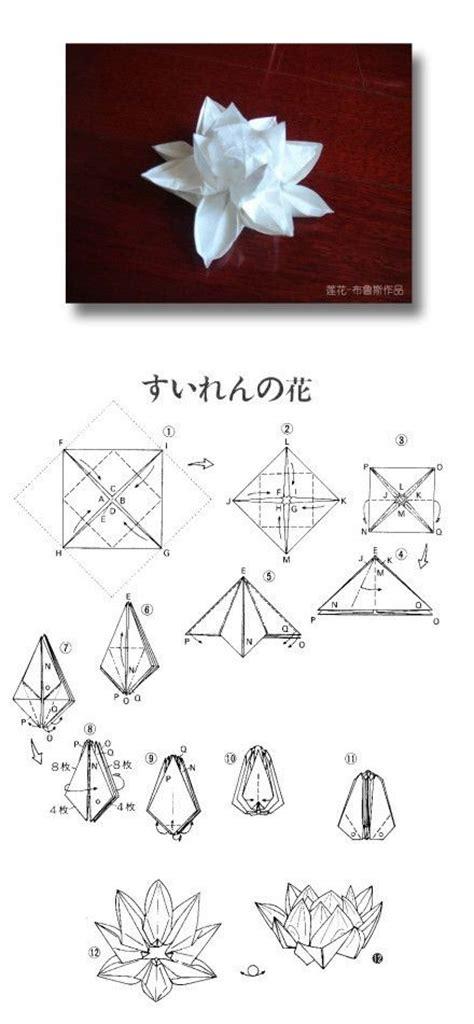 How To Make A Paper Bom - bom origami flor de l 243 tus gr 225 fico infelizmente n 227 o o