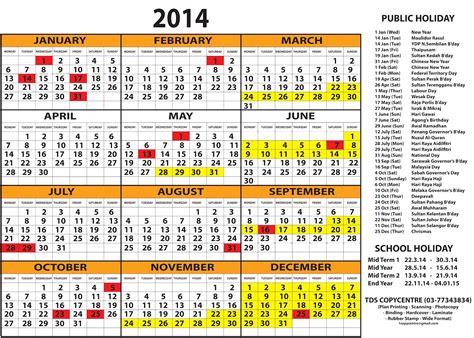 printable calendar 2016 for malaysia 2016 calendar selangor malaysia public holiday calendar
