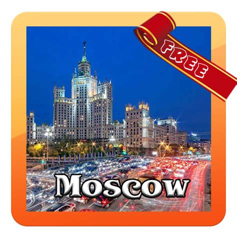 moscow travel guide moscow travel guide co uk appstore for android