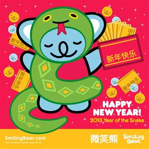 new year 2018 year of the snake 4087 best koalas images on koala bears koalas