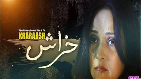kharaash title ost song by ptv home drama