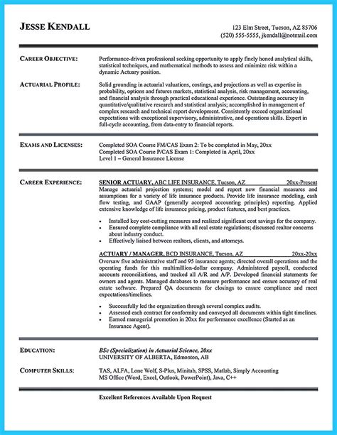 how to make an impressive resume with no experience