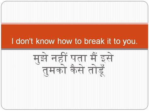 english hindi 10 super funny english to hindi translated sentenceshow to say
