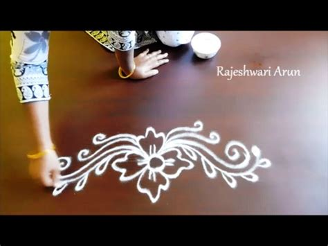 side designs simple border rangoli designs free hand rangoli designs