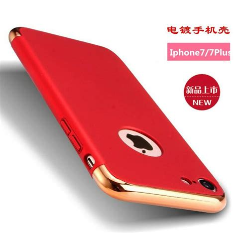 Casing Cover Iphone 7 7plus Ipaky Luxury New Generation jual ipaky luxury new generation iphone 5 5s 6s 6plus 7plus 6 7 plus limited di lapak nita