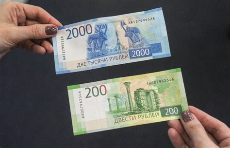 Russia Unveils QR-Coded 200, 2,000 Ruble Bills