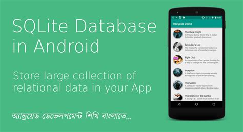 tutorial android sqlite android sqlite database multiple tables crud operation
