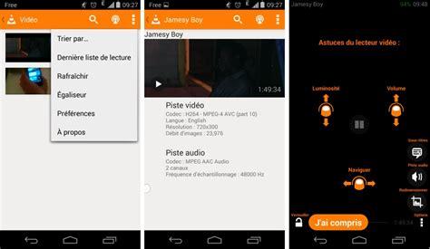 vlc for android beta vlc for android beta v0 9 0 6 passe au flat sur android