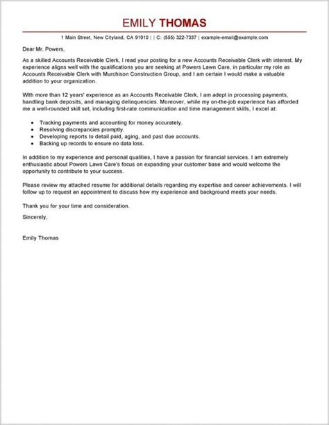 cover letter accounts payable professional cover letter