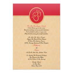 wedding indian style flat invitation 5 quot x 7 quot invitation card zazzle