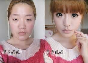 vorher nachher schminke asiatin schminkt sich vorher nachher bilder