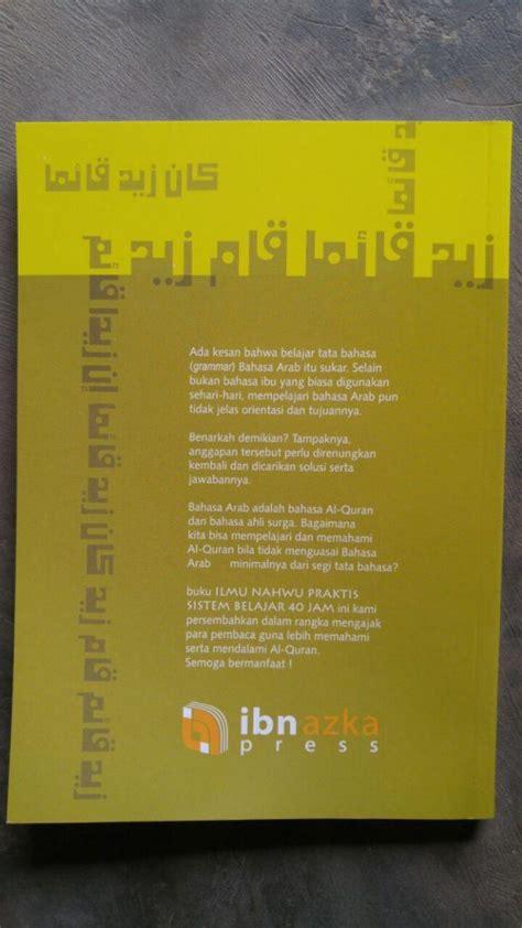 Kamus Arab Indonesiaoleh Mahmud Yunus Hc kamus bahasa arab mahmud yunus muhammad