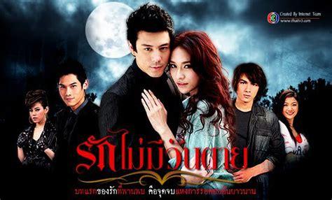 film romance jeunesse articles de x dramas tagg 233 s quot tha 239 landais quot le monde des