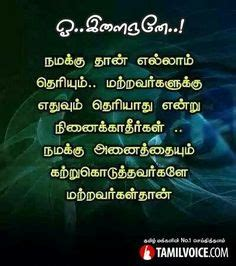 gossip meaning in tamil language image result for bharathiyar quotes on independence