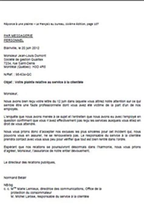 Modele De Lettre Reponse Administrative Modele Lettre Administrative Reclamation