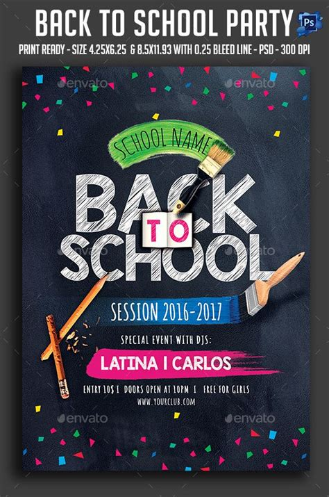 back to school party flyer school parties party flyer