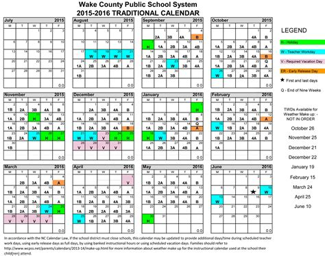printable calendar elementary school wake county public school year round calendar printable