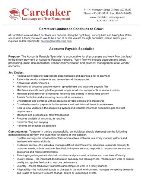 Description For Accounts Payable Specialist by Now Hiring Accounts Payable Specialist Caretaker Landscape And Tree Management Commercial