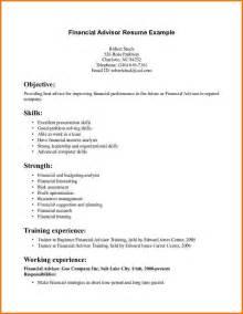 finance resume advice 2