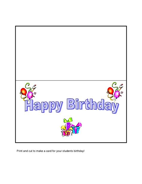 printable birthday cards blank card invitation sles blank birthday card template word