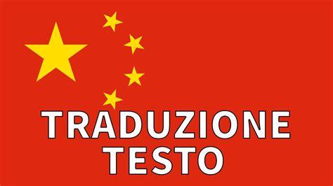 testo e traduzione rag doll inno cina traduzione testo italiano repubblica popolare