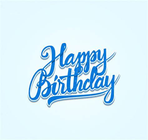 happy birthday 3d logo design 生日快乐艺术字 素材中国sccnn com