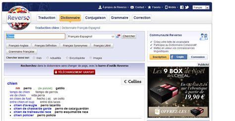 Trilingue Dictionnaire Prancais Indonesien Inggris 3 dictionnaires francais espagnol gratuit en ligne