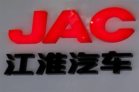 Logo Auto Jac by Volkswagen To Explore Electric Cars In Jv With