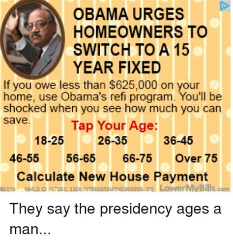 Obama Lama Ding Dong Meme