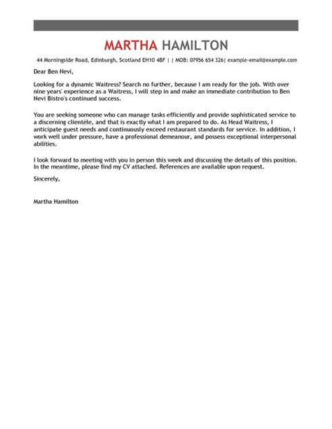cover letter for waitressing waitress cover letter template cover letter templates