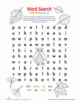 printable alphabet letter search easy word search t through w worksheet education com
